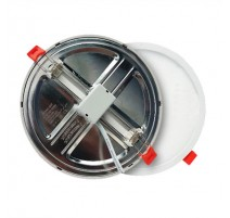 DOWNLIGHT SLIM REDONDO 15W BLANCO CON CORTE AJUSTABLE