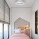 Ventilador de techo ALISIO MINI blanco